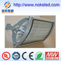 led outside lights 84w cfl street light with water cooled solar panels