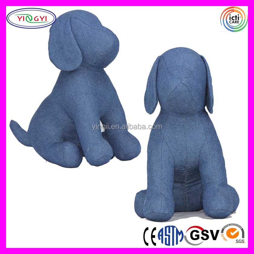 C219 Soft Blue Denim Dog Mannequin Stuffed Animal Sitting Soft Mannequin