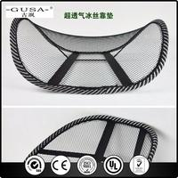 air flow mesh lumbar back support Back Support Cushion fit Universal Car