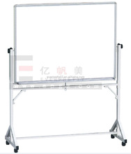 School Moving Double Side Furniture Revolving Magnetic White Board