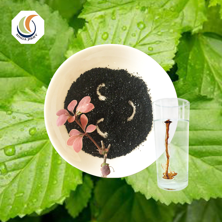 Excellent quality Water soluble humate fertilizer rich high humic acid For vegetable