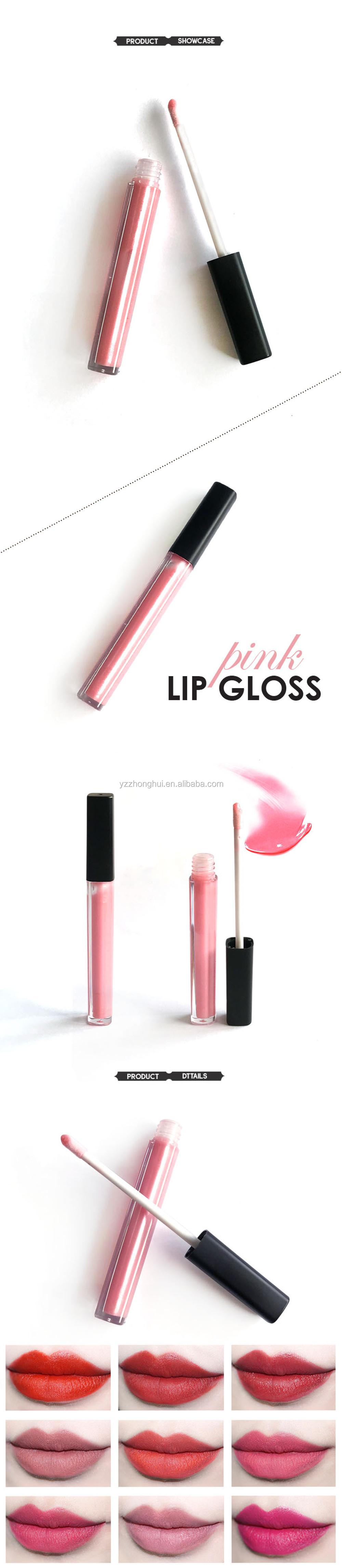 CC36149 Custom your own lip gloss private label lip gloss packaging