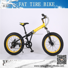 20 size foldable frame 21 speed big tire fat tire bike