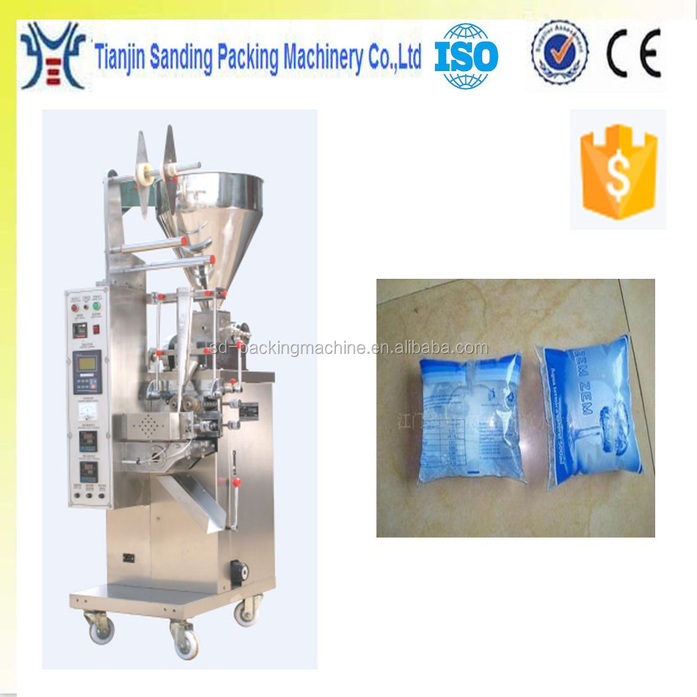 Beverage liquid packing machine