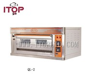 Baking oven gas bread bakery equipment for sale