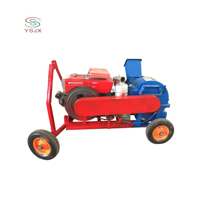 diesel fuel small wood crusher machine