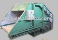 Nowoven Cotton Mixer Machine