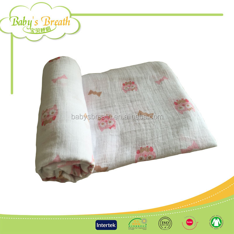 Baby Bamboo Blanket Pattern: Ms155 Good Breathable Bamboo Baby Blanket Cotton,Flannel