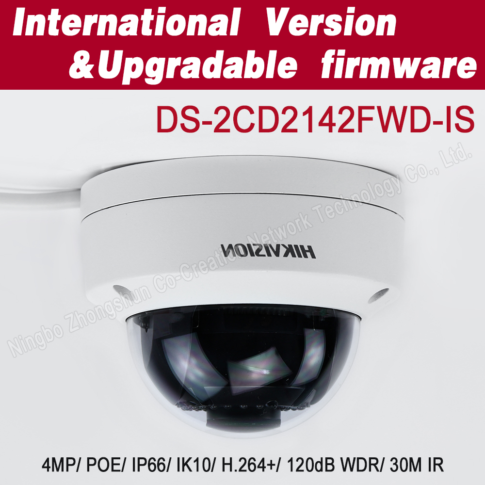4MP WDR fixed dome ip camrea poe cctv camera DS-2CD2142FWD-IS