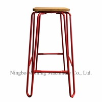 Vintage Industrial Metal Barstool Steel Wire