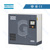 Atlas copco ga11 air compressor best price air compressor machine