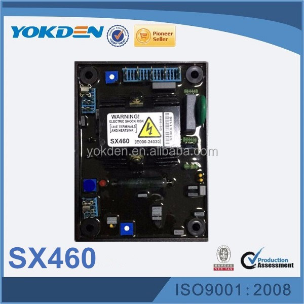 Single Phase Brushless Generator AVR SX460