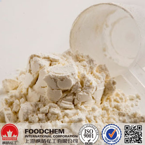 Non Gmo Soy Isolated Protein Food Grade