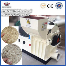 Small Manufacturing Machines 90kw Cherry Homemade Wood Hammer Mill
