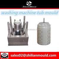 plastic washing machine tub injection mould