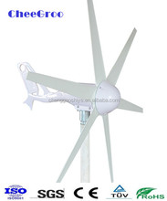 2kw Small Wind Turbine Generator for Home Use