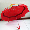 SHENGMING Wholesale Outdoor Rain Umbrella Fringe For Children