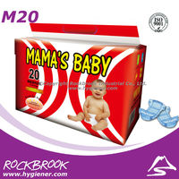 Baby love diapers with Magic Tape