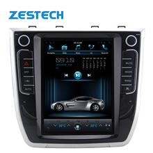 "Android 10.4"" vertical screen for Great Wall Haval H2 Car DVD Player Radio GPS Stereo"