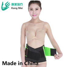 trendy fashion antique silver metal waist belt medical back brace shaper waist trainer