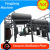 China High Quality Waste Motor Ship Oil Purifier Plant for Base Oil