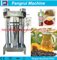 automatic oil making walmart oil press machine