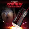 /product-detail/young-girl-vagina-sex-toys-for-men-masturbation-artificial-vibrating-vagina-ladies-vagina-male-masturbator-60412199942.html