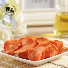 High Quality Fd Freeze Dried Dehydrated Carrot strips/slice