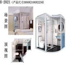 8mm thickness modular bathroom units prefab bathroom with frame 8mm glass thickness safety shower enclosure