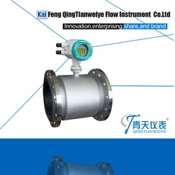 DN50-DN3200 flanged chemical liquid electromagnetic flow meter