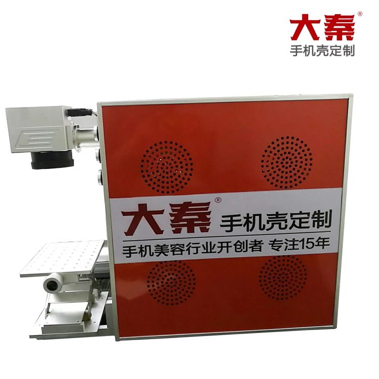 Portable design jewelry fiber laser engraving machine