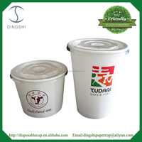 Ice cream paper cup and lid