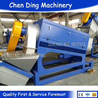 the best selling waste pet bottle plastic recycling machine