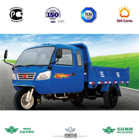 aoxiang diesel engine tricycle providing optional spare parts cargo tricycle
