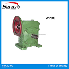 High heat-radiating efficiency WPDS 70 worm gear speed reducer