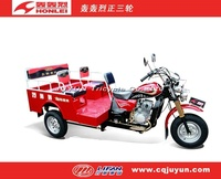 lifan motorcycles150cc /New Passenger Tricycle made in china HL150ZK-5