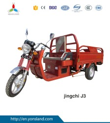 Gas type motorized cargo tricycles for adults