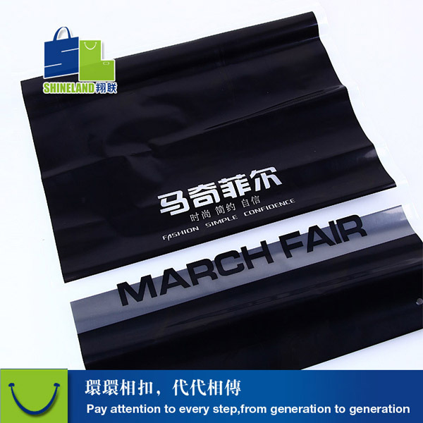 express mailing envelope bag in black printing can custom design it yourself