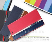 Slim leather phone mobile cover folio flip case with card holder for Sony Xperia Play R800 Z1i
