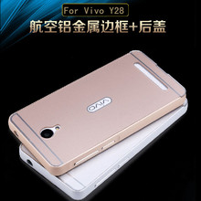 Luxury metal bumper slide back cover phone cover for vivo y28 mobile phone cover