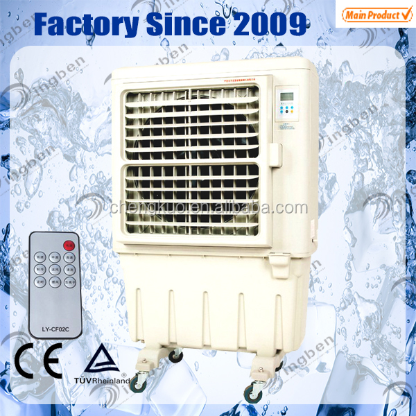 Plastic Evaporative Air Cooler Industrial Air Cooler Fan for Refrigeration