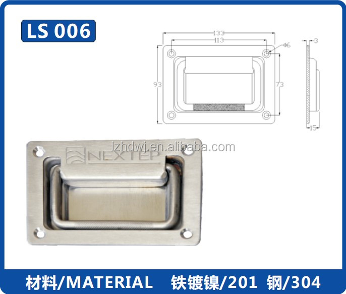 Large handle for heavy duty road case LS006