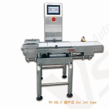 Digital conveyor weight sorting machine with automatic reject system price