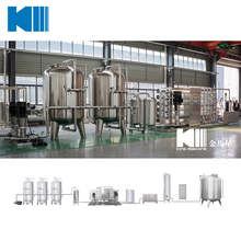 Factory price high technical level water cleaning/filter system from china factory