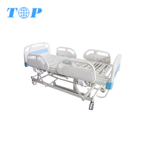 XF878 Luxury Electric Sitting Hospital Bed With Commode