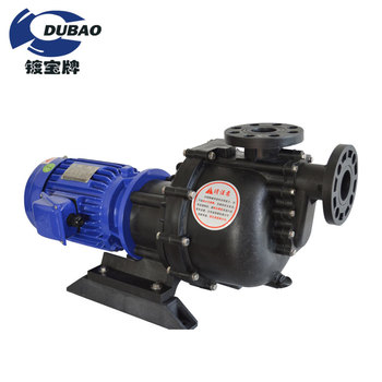 High quality high-efficiency self priming chemical centrifugal pump with long life motor