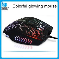 New 2400DPI Wired 6D Gaming USB Optical Mouse from 11Years Mouse Factory