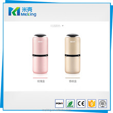 2017 Smart High Quality&Factory Price Ionic Air Freshener/Purifier/Cleaner