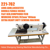 SHENPENG DS221-762 long arm double needle upholstery sewing machines for sale