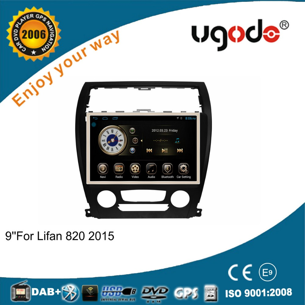 HD touch screen RK PX3 car audio dvd for Lifan 820 2015